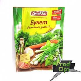 Приправа Букет весняної зелені Smakko 25 г