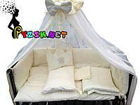 """Детское постельное бельё (8 предметов) """"Корона"""" молочное"""