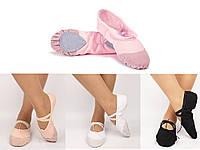 Обувь для танцев, гимнастики и хореографии