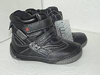Кожаные демисезонные ботинки  для мальчика, 15 см стелька