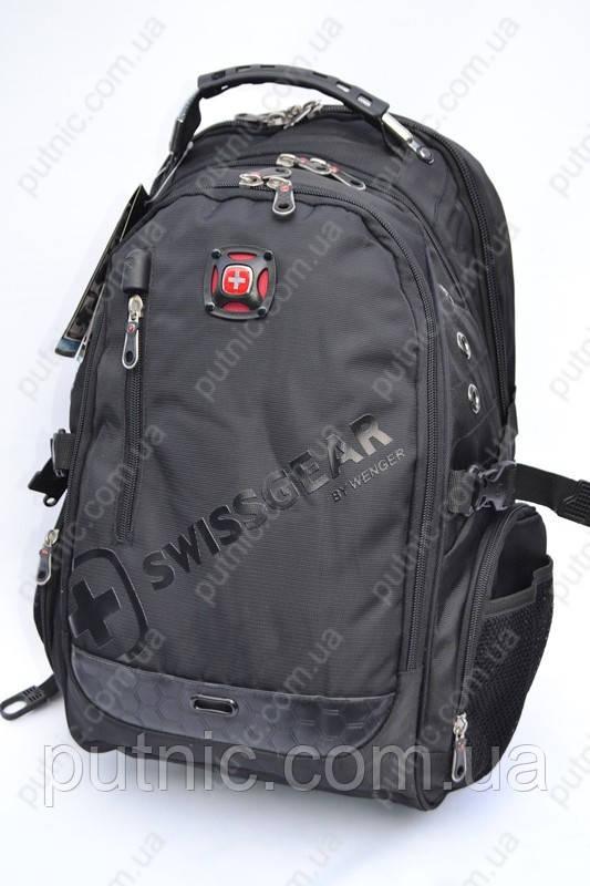 Рюкзаки женские 20-30 литров дорожные чемоданы тюмень