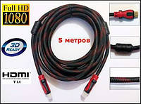 Кабель HDMI - HDMI усиленный в обмотке 5м, 15м, 10м. Хорошее качество. Практичный кабель. Купить. Код: КДН1311