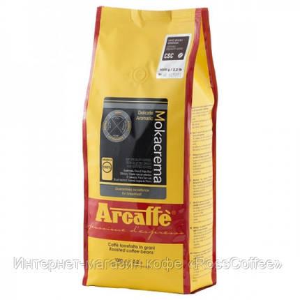 Кофе в зернах Arcaffe Mokacrema 1кг, фото 2