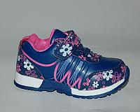 Детские кроссовки р.21,23,24,25 для девочек на весну и осень в ярком синем цвете в цветы с липучками, маломеры