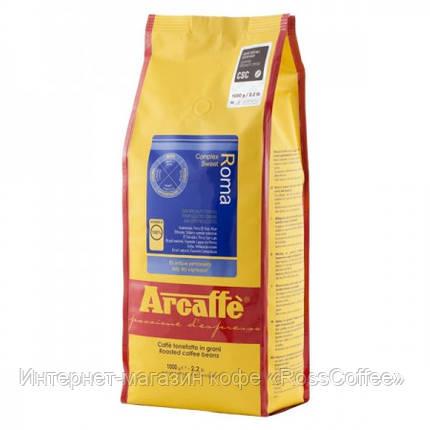Кофе в зернах Arcaffe Roma 1 кг, фото 2