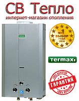 Газовая колонка Termaxi JSD 20W серибристая