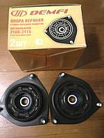 Опора передней стойки ВАЗ 2108-2115 ДЭМФИ ДРАЙВ