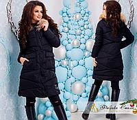 Пальто зимнее с мехом енота большого размера