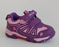 Детские кроссовки р.22-27 для девочек на весну лето и осень в ярком фиолетовом цвете с липучками, выносливые