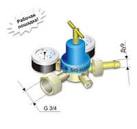 Редуктор ацетиленовый, пропановый, кислородный, углекислотный, аргоновый