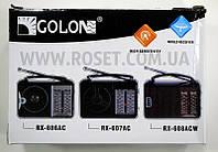 Портативный радиоприемник - GOLON RX-606AC (Черный)