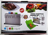 Набор из 4-х разделочных досок для различных продуктов - Index Chopping Board Set (+подставка)