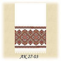 Заготовка традиционного рушника для вышивания АК 27-03