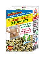 Смесь семян Здоровье Агросельпром 100 г (4820043013012)