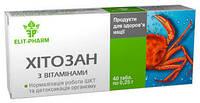 Элит_фарм, Украина Хитозан с витаминами 0,25г №80