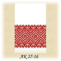 Заготовка традиционного рушника для вышивания АК 27-16