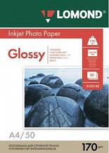 Бумага Lomond 170 г/м, глянец, А4, 50 листов.