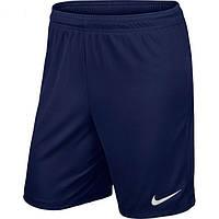 Детские игровые шорты Nike Jr Park II Knit 725988-410