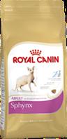 Корм сухой Роял Канин для кошек породы Сфинкс Royal Canin Sphinx Adult 2 кг
