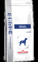 Корм сухой Роял Канин ветеринарная диета для собак Royal Canin Renal Canine 2 кг