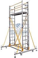 Вышка-тура модульная алюминиевая VIRASTAR 1,75x0,45м 5,5м (S007)