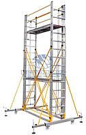 Вышка-тура модульная алюминиевая VIRASTAR 1,75x0,45м 6,6м (S008)