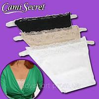 Вставки для открытых платьев и топов Cami Secret (Ками Секрет)