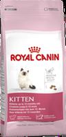 Корм сухой Роял Канин для котят с двух месяцев Royal Canin  Kitten   4 кг