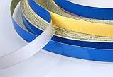 Авто світловідбиваюча стрічка 3M 45.7 m клейка синя декоративна плівка наклейка для тюнінгу скотч, фото 4