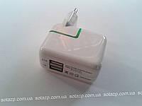 Зарядное устройство для мобильных телефонов,  планшетов, белое, 220 V, 2 USB выхода 5V 1A и 5V  2.1A