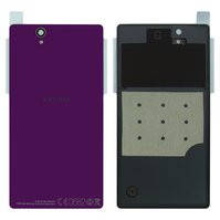 Задняя панель корпуса для мобильных телефонов Sony C6602 L36h Xperia Z, C6603 L36i Xperia Z, C6606 L36a Xperia Z, фиолетовая