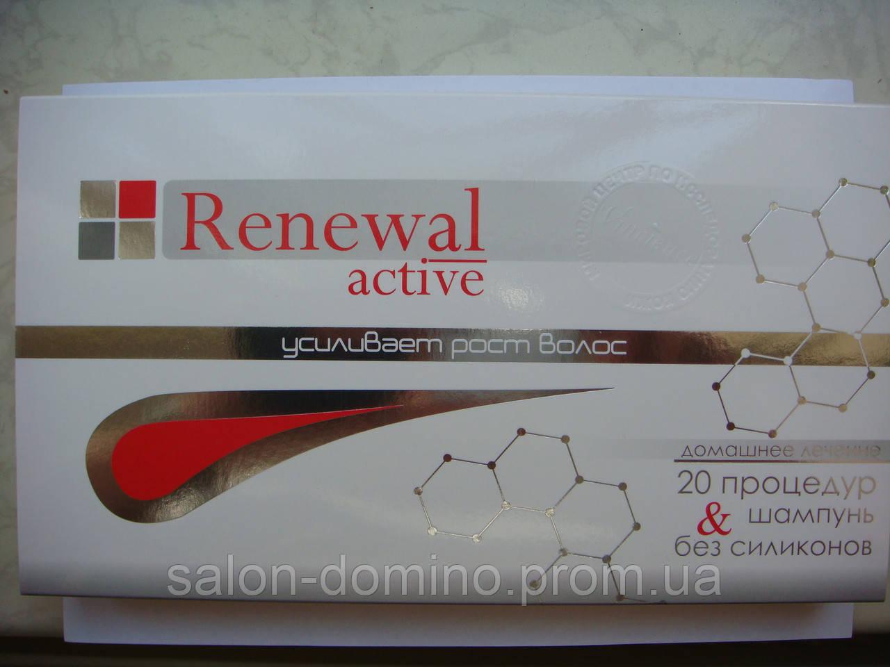 renewal active