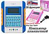 Детский планшет, детский компьютер Joy Yoy (русский и английский языки).