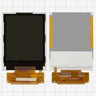 Дисплей для мобильных телефонов China-Nokia 6700, 6700TV, 6800, 6800TV, 34 pin, (56*42), #FPC-H22010A-V0