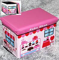 """Пуф - Короб складной, ящик для игрушек """"Кондитерская"""""""