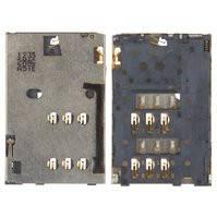 Коннектор SIM-карты для мобильных телефонов Nokia 112, 200 Asha, 202 Asha, 206 Asha, 210 Asha, 301, 305 Asha, 306 Asha, 308 Asha, C2-00, C2-03, C2-06,