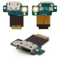 Шлейф для мобильного телефона HTC S710e Incredible S, коннектора зарядки, с компонентами