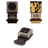 Камера для мобильных телефонов HTC A620e Windows Phone 8S, Desire 300, T328w Desire V