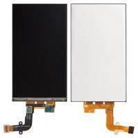 Дисплей для мобильных телефонов LG P760 Optimus L9, P765 Optimus L9, P768 Optimus L9