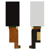 Дисплей для мобильного телефона Sony ST26i Xperia J