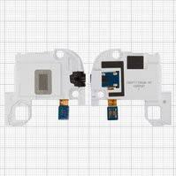 Звонок для мобильного телефона Samsung S7562, с разъёмом наушников, в рамке