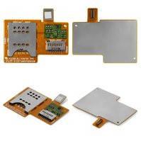 Коннектор SIM-карты для мобильного телефона Sony ST23i Xperia Miro, с коннектором карты памяти, со шлейфом