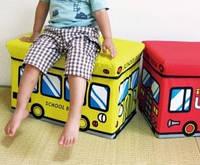 """Пуф - Короб складной """"School bus"""", ящик для игрушек"""