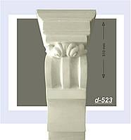 Фасадный декор. Наружная лепнина (кронштейн консоль)