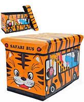 """Пуф короб складной """"Сафари"""", ящик - органайзер для игрушек"""