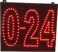 """Светодиодное табло,  открыто """"0-24"""""""