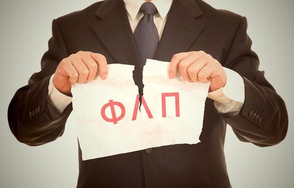 В Украине разрешили закрывать бизнес ФЛП по Интернету