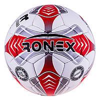 Мяч футбол Grippy Ronex EGEO red/silver RXG-14EGEO-RD