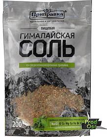 Гімалайська сіль Д/П з травами 200 г