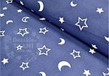 """Лоскут ткани №486 синего цвета """"Месяц со звёздами"""", фото 2"""
